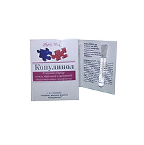 КОПУЛИНОЛ (мини-упаковка), 1мл