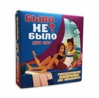 Романтическая игра для пар «Было не было?» купить