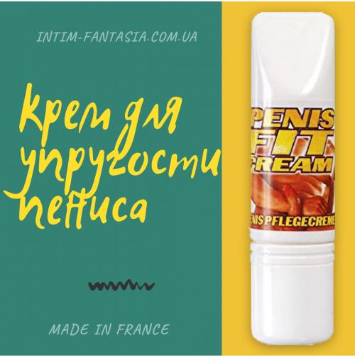 Крем для упругости пениса Penis Fit Cream, 50 мл